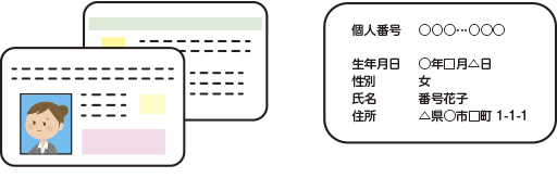 201_13P2