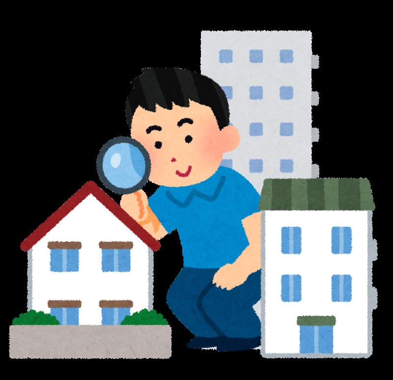 自宅を賃貸